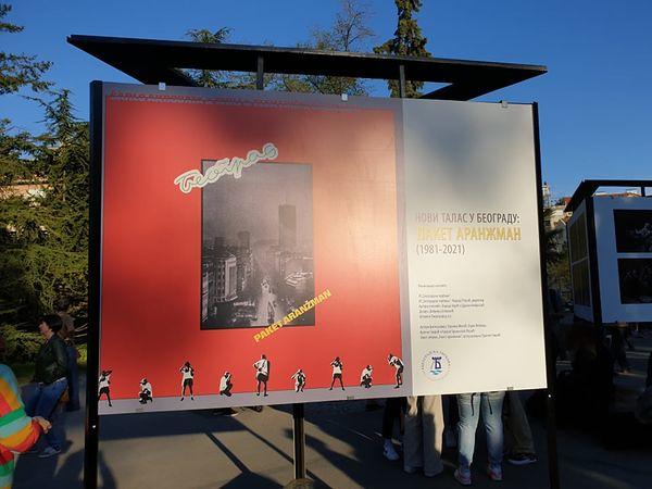 Novi talas u Beogradu: Paket aranžman (1981-2021)
