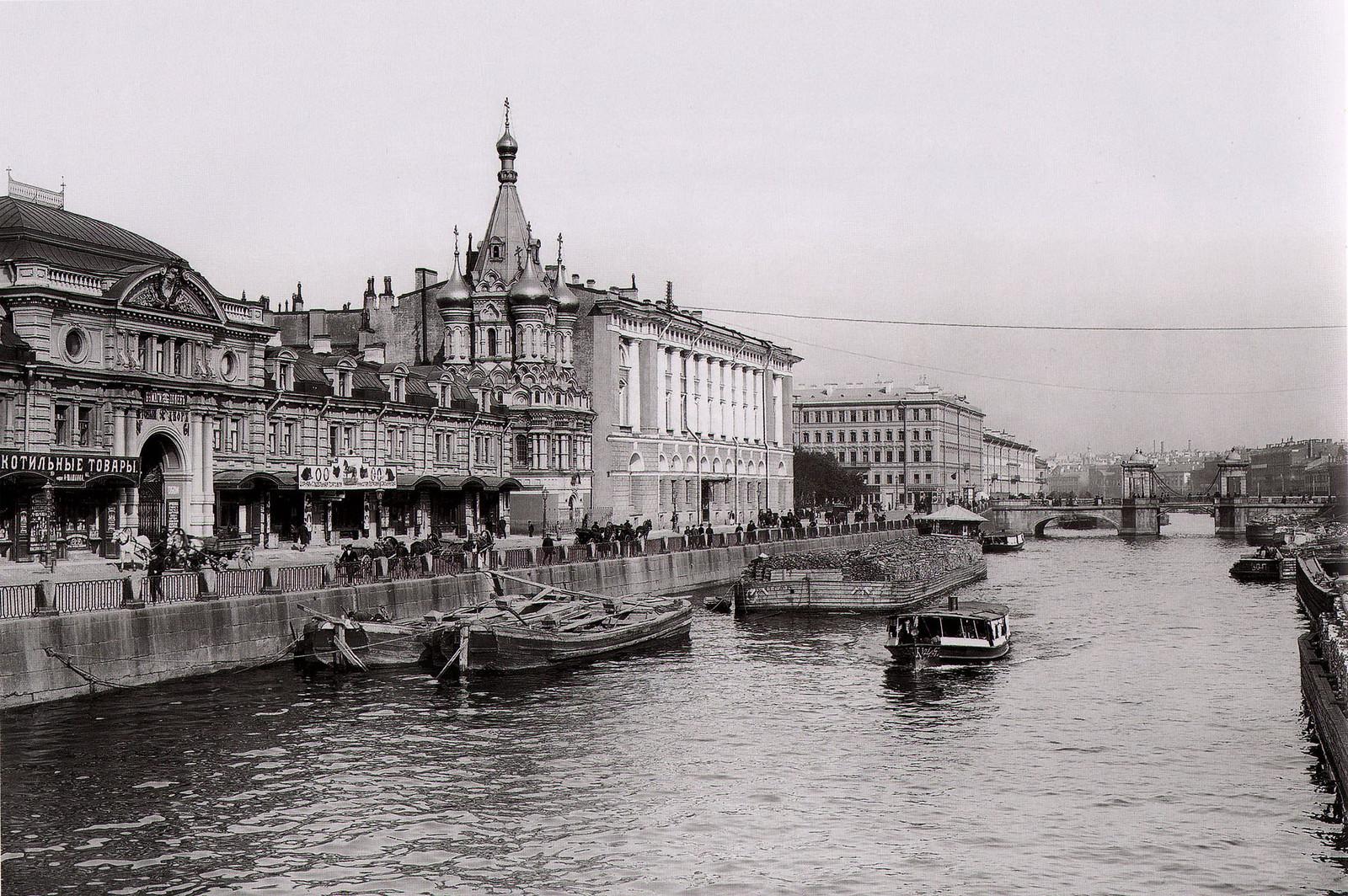 1900-е. Набережная Фонтанки у церкви Воскресения Христова