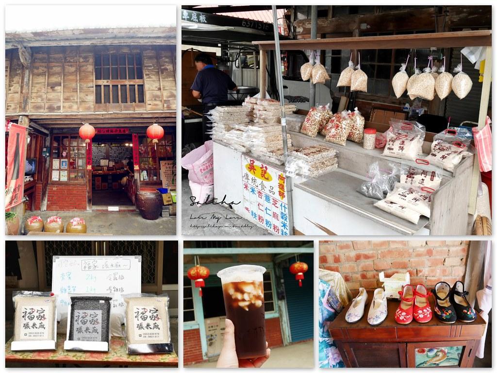 台南後壁一日遊俗女養成記拍攝地點好玩牛車必吃紅茶香蕉冰伴手禮 (5)