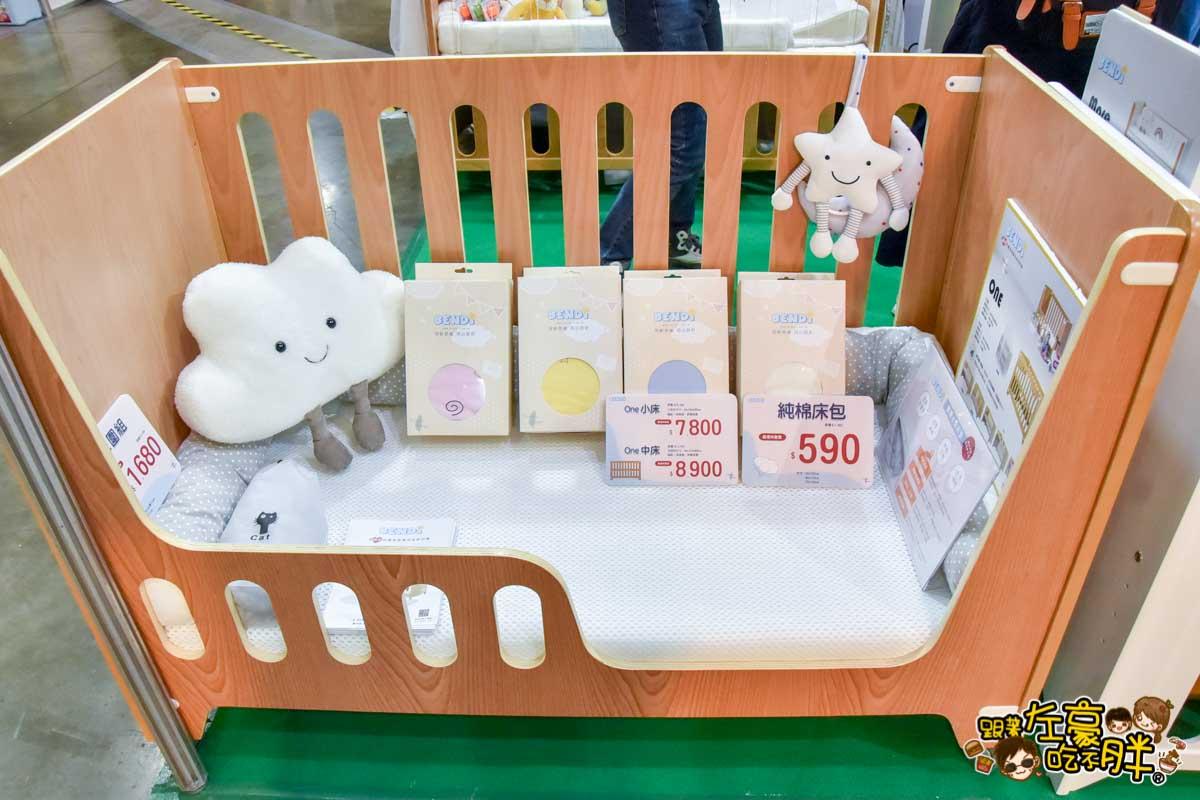 婦幼用品大展 漢神巨蛋 嬰兒用品-98