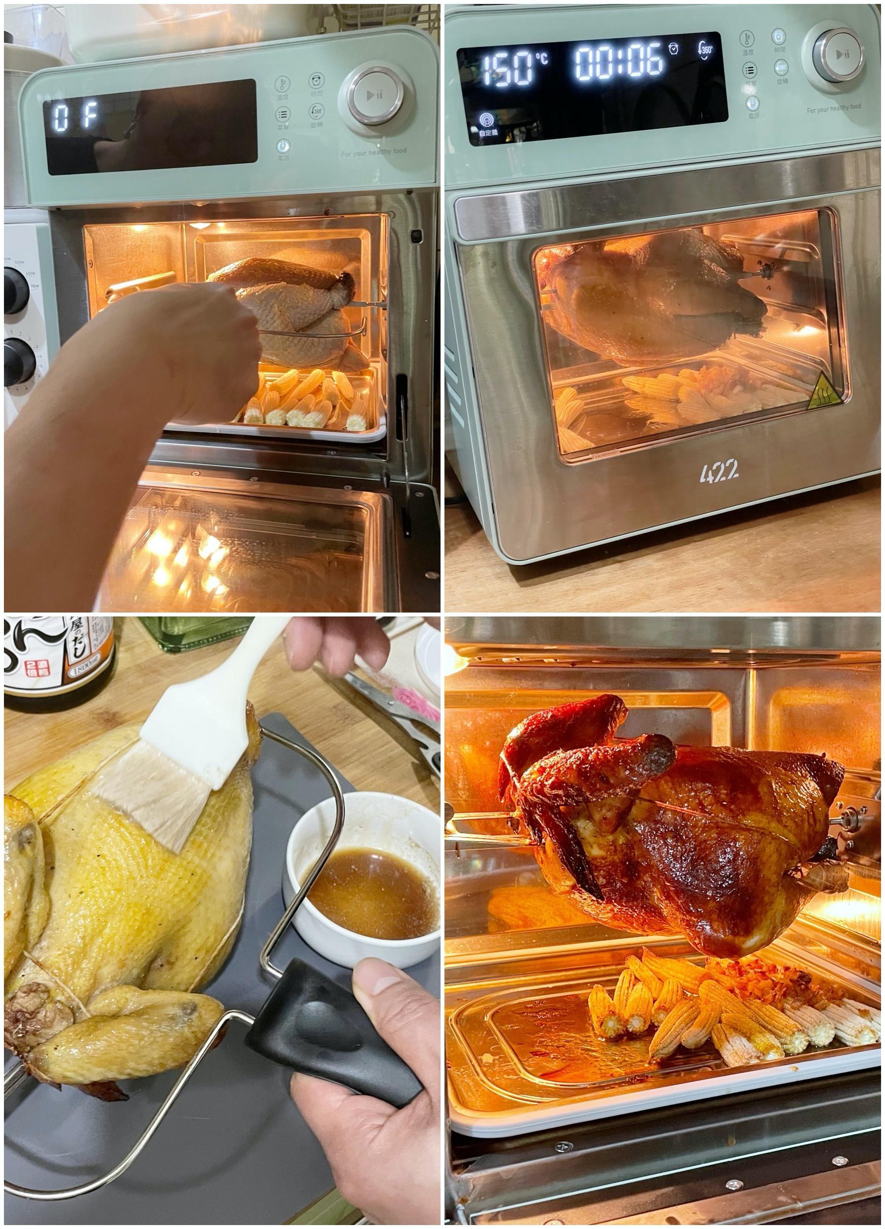 氣炸烤箱 烤雞