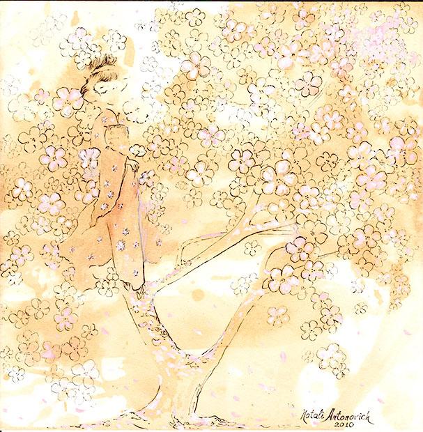 Illustration 29 by Natali Antonovich