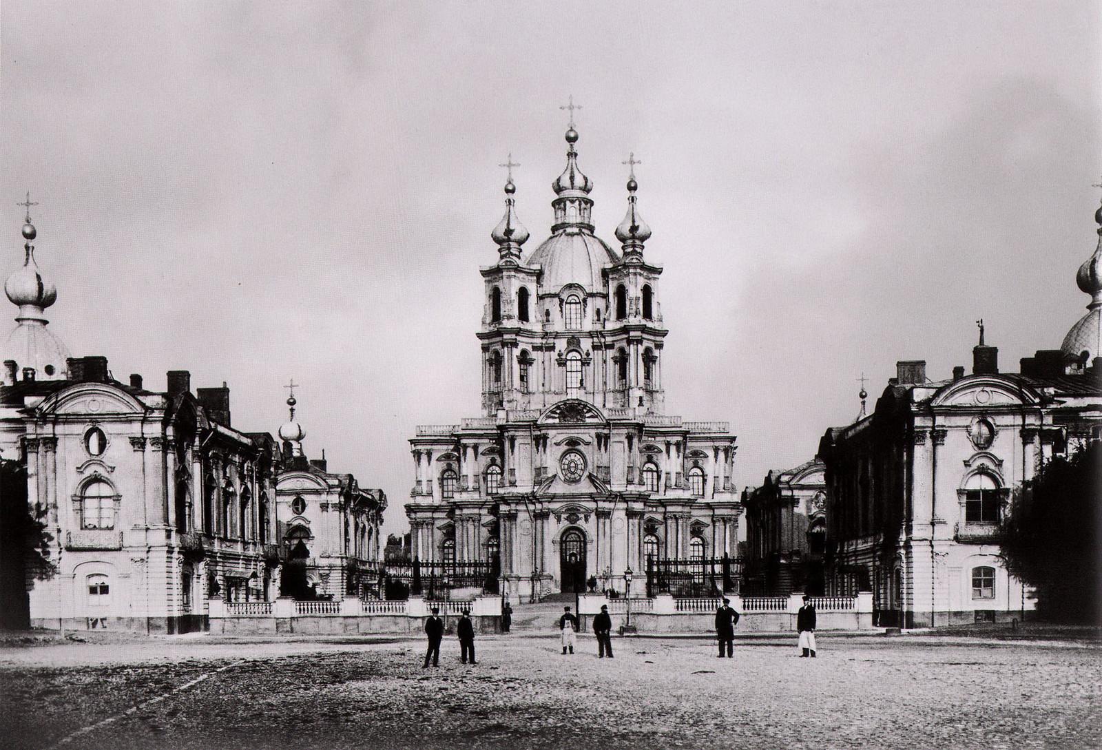 1901. Смольный собор