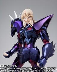 [Comentários] Sorento de Sirene EX - Asgard Final Battle Version  51134699570_cf70ef74c1_m