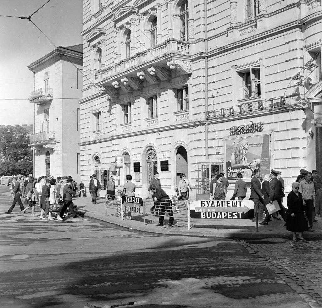 1968. Львов. Галицкая площадь от площади Адама Мицкевича