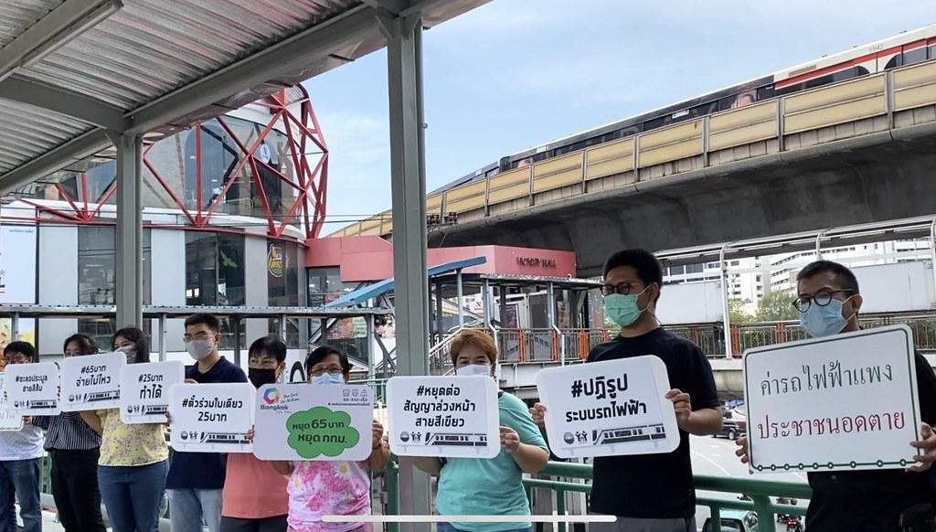 ประชาชนชูป้ายค้านการต่อสัมปทานบีทีเอส เรียกร้องค่ารถไฟฟ้าที่สอดคล้องค่าครองชีพ