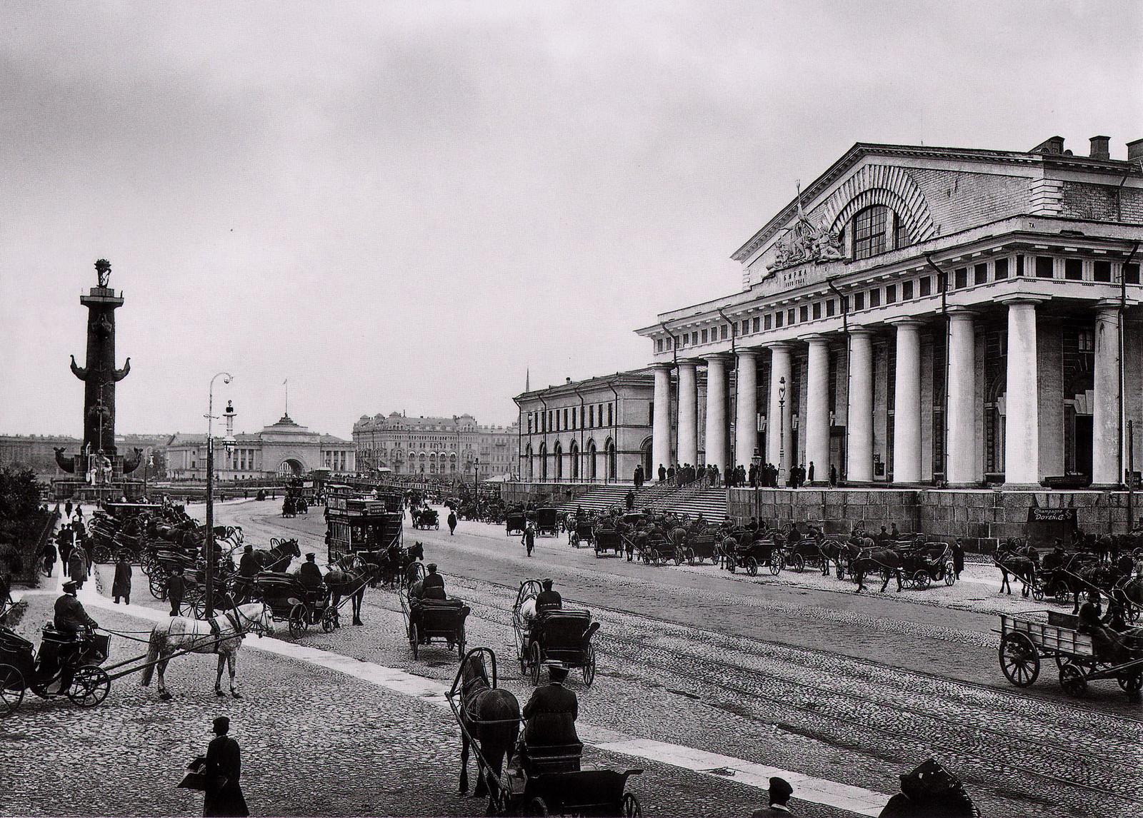 1903. Биржевая площадь
