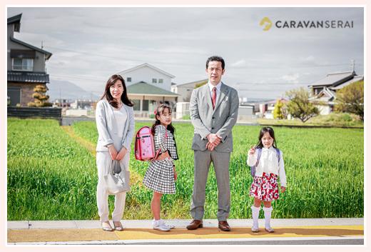 卒園・小学校入学記念の家族写真 通学路にて