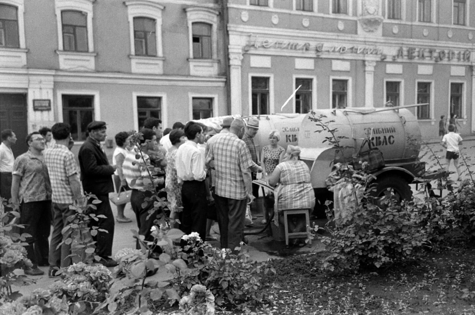 1968. Кировоград. Улица Архитектора Пайченко