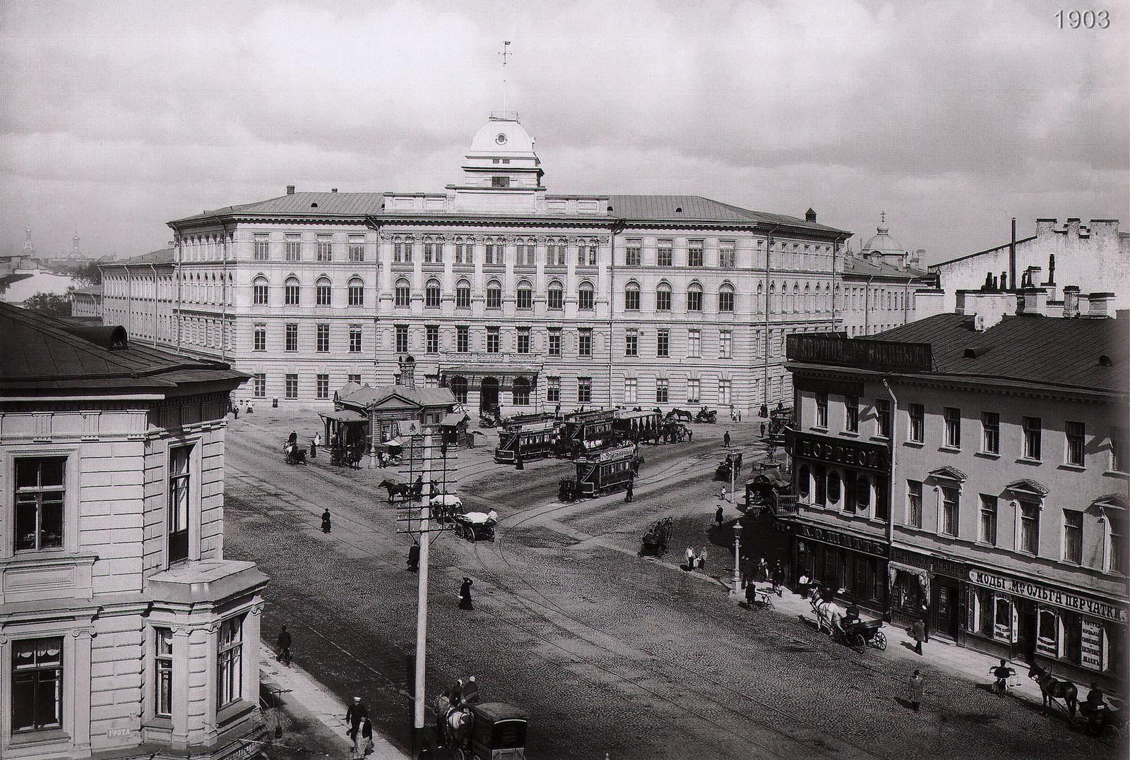 1903. Технологический институт
