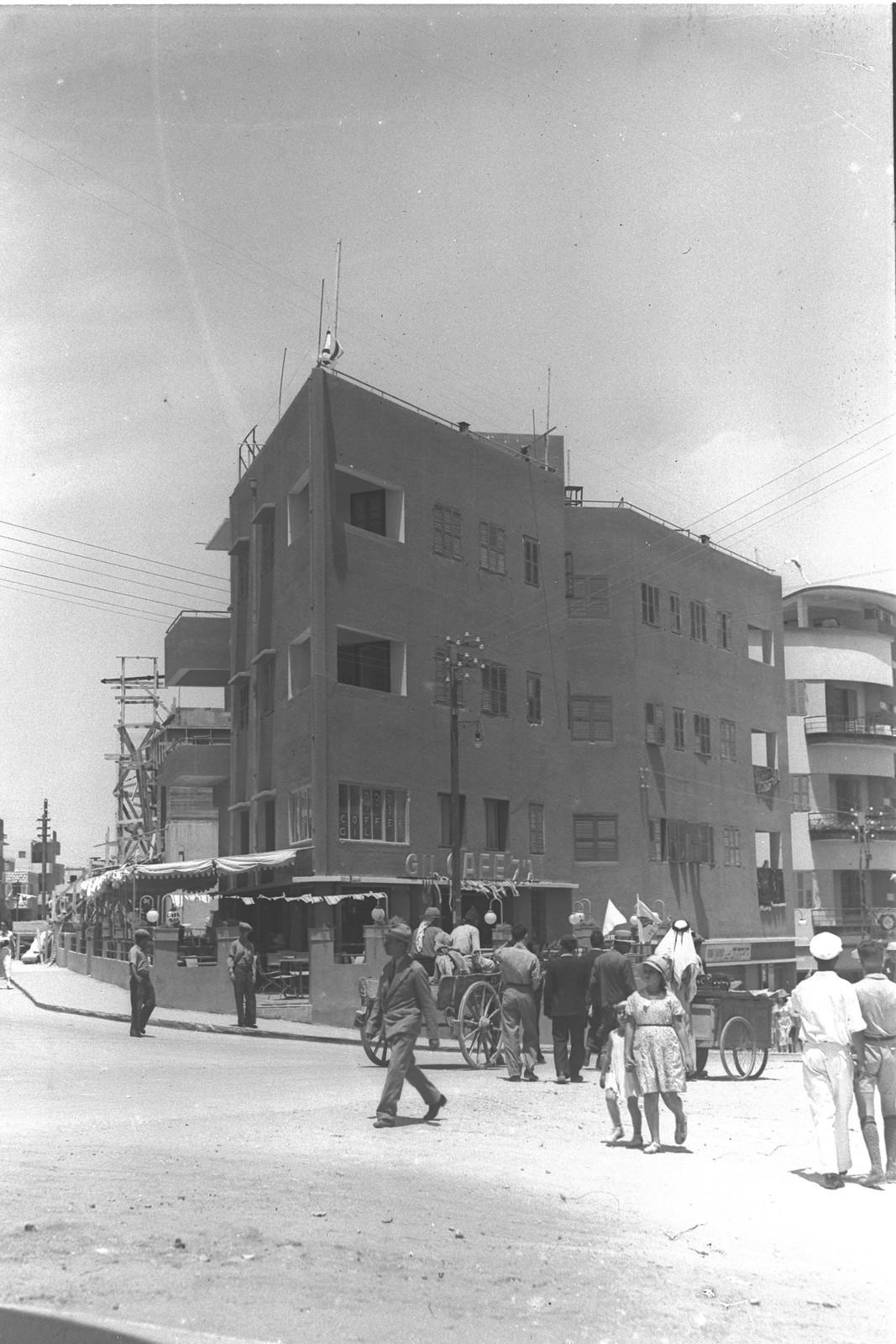 1933. Хайфа. Угол улиц Арлозорова и Нордау
