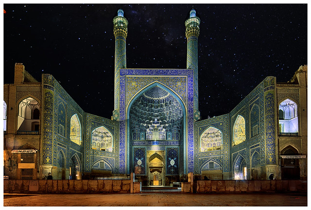 Mezquita del Sha, Isfahán (Irán)