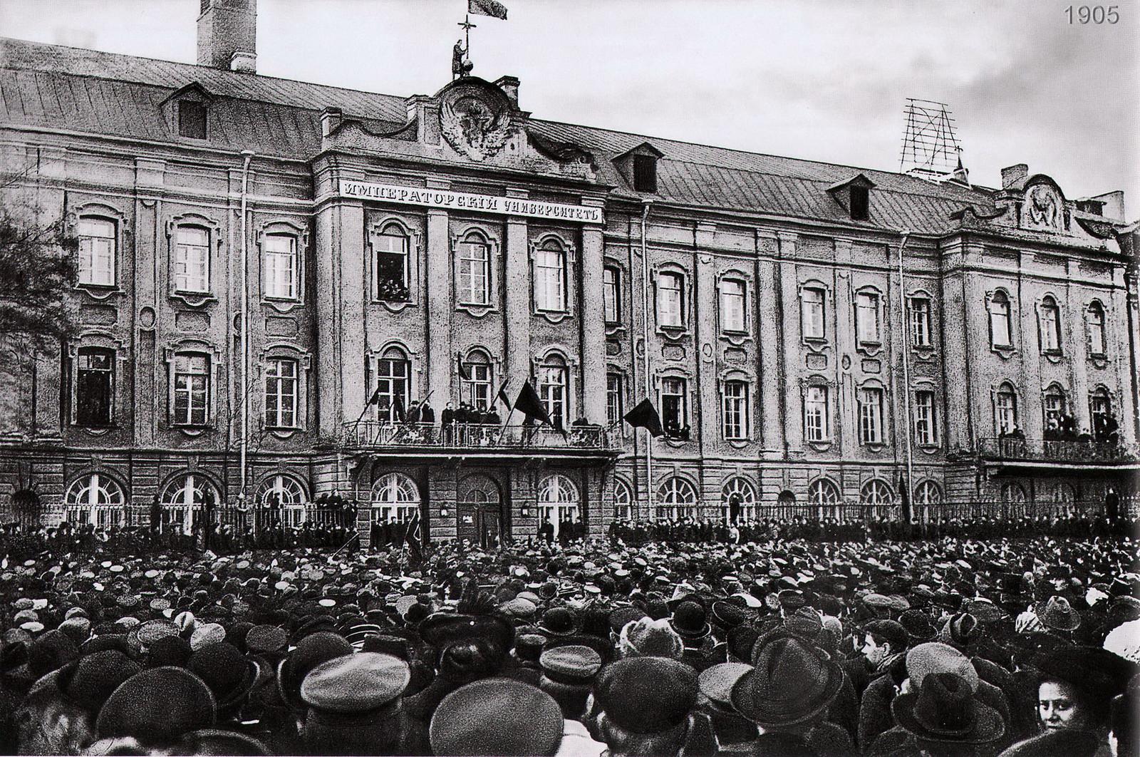 1905. Митинг у здания Императорского Университета