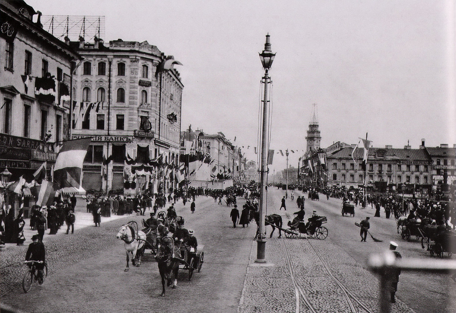 1902. Невский проспект