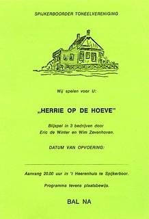 STV - 1988/1989