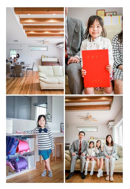 卒園・小学校入学記念の家族写真 新築のご自宅で