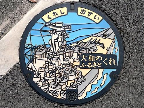 Kure Hiroshima, manhole cover 2 (広島県呉市のマンホール2)