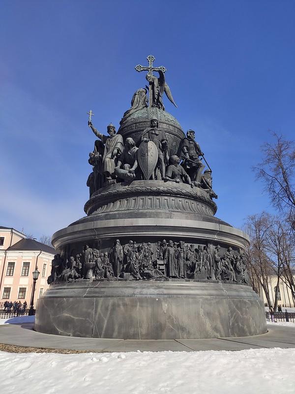 Великий Новгород - Новгородский кремль (Детинец) - Памятник Тысячелетия России