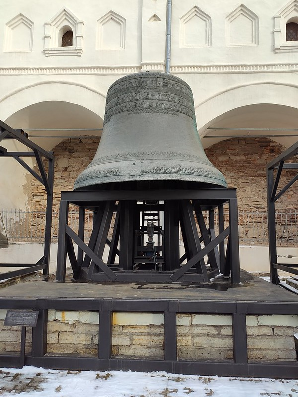 Великий Новгород - Новгородский кремль (Детинец) - Колокол у звонницы