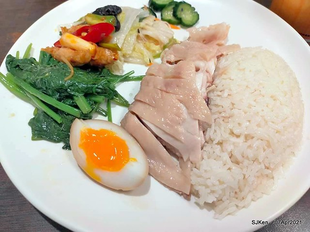 「慶城海南雞飯」(Hainan Chicken Rice), Taipei, Taiwan, SJKen, Apr 7, 2021.