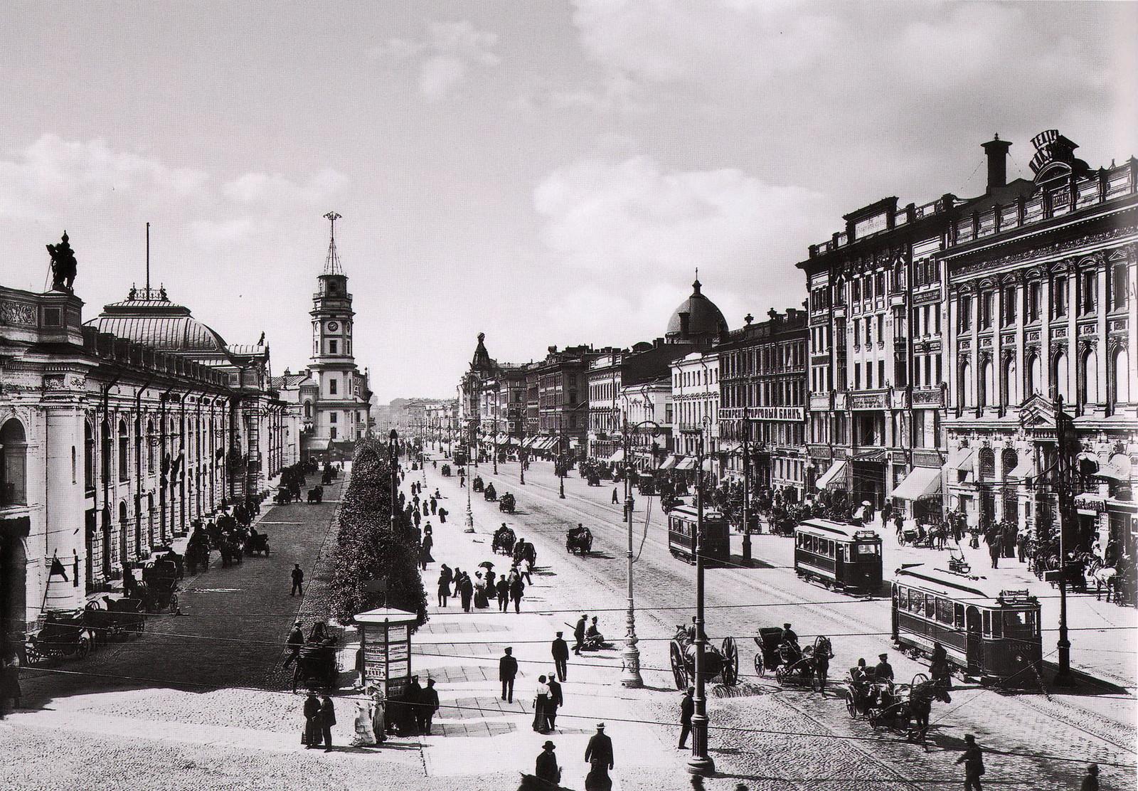 1908. Невский проспект