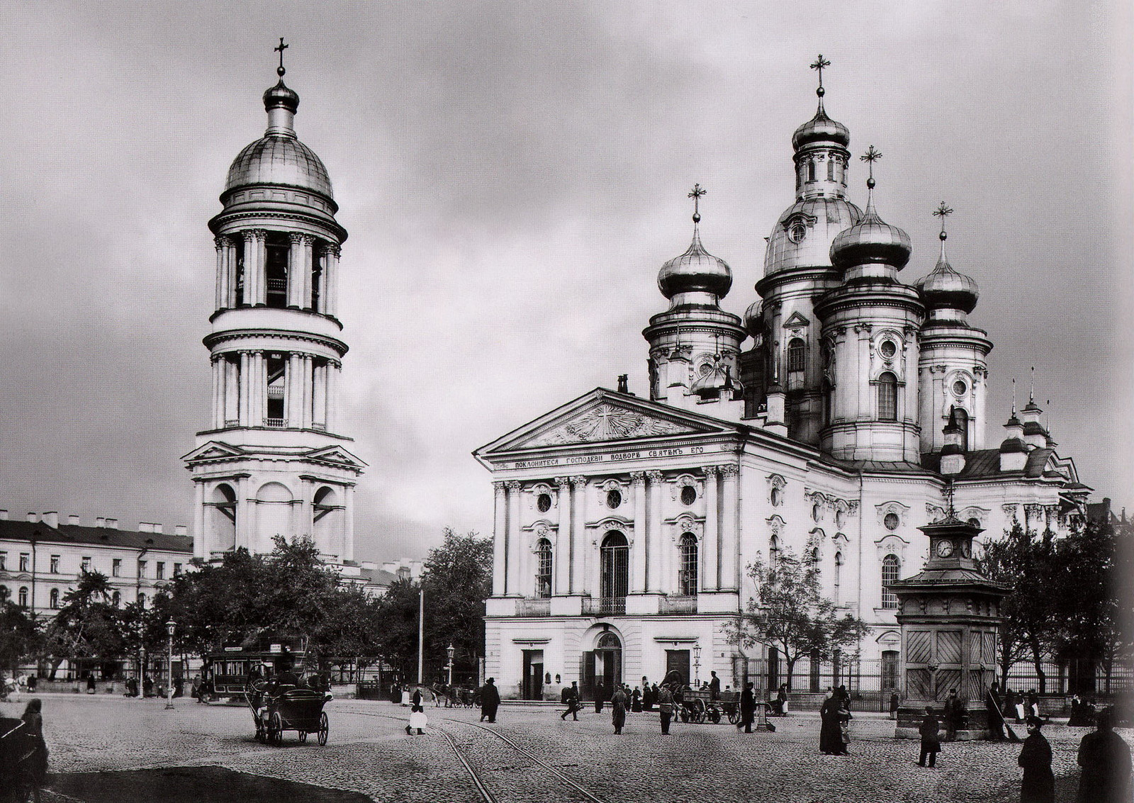 1900-е. Владимирский собор