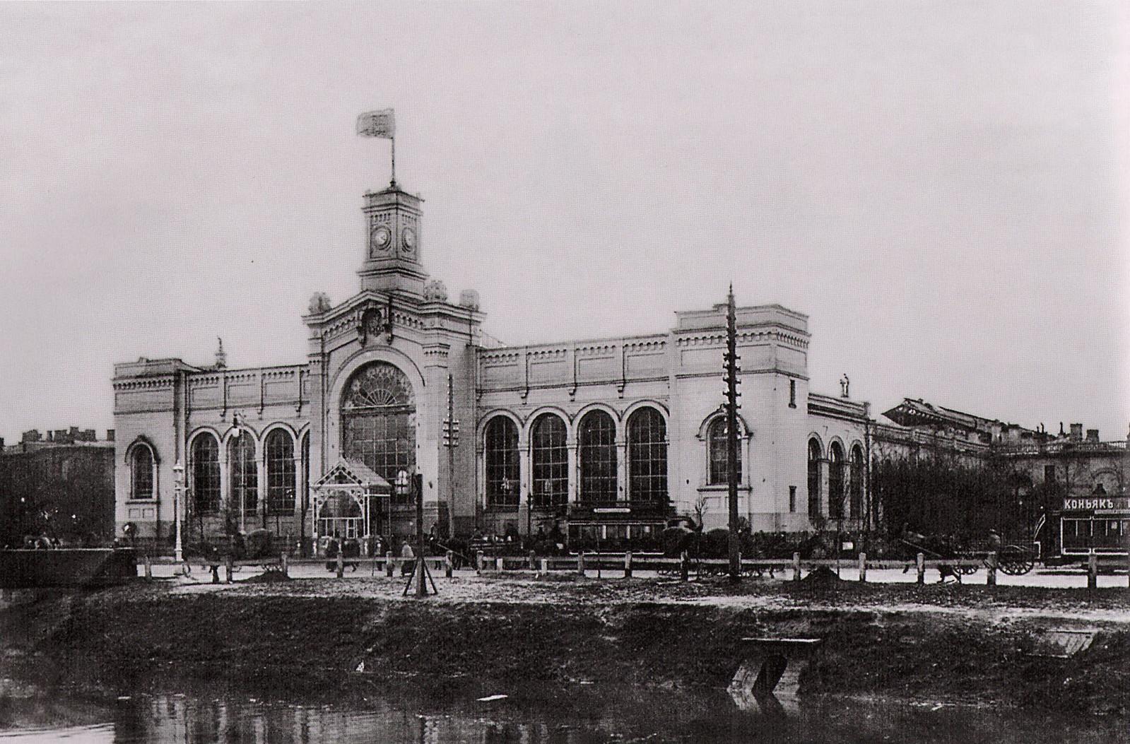 1895. Варшавский вокзал