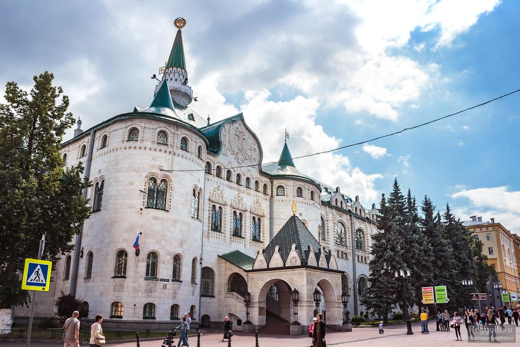 Государственный банк в Нижнем Новгороде