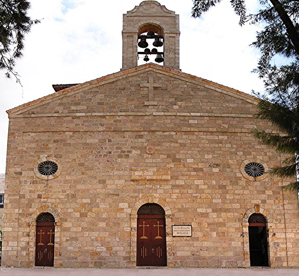 Jordania exterior Iglesia San Jorge Madaba