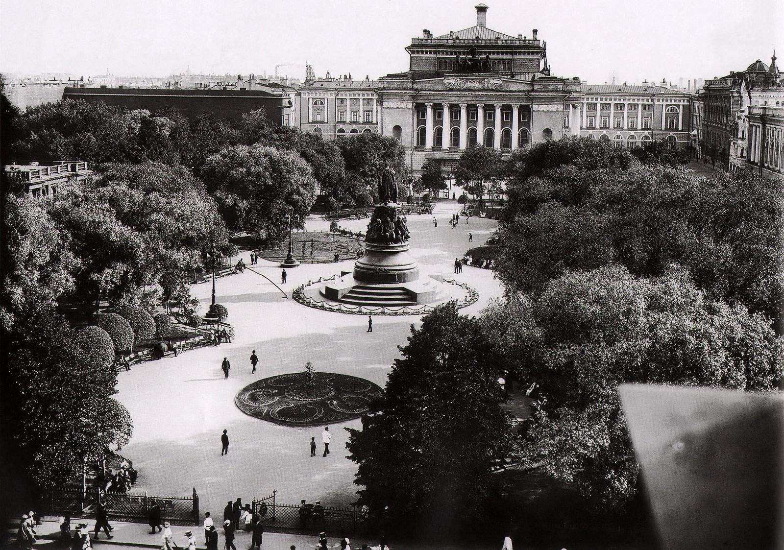 1908. Екатерининский сквер