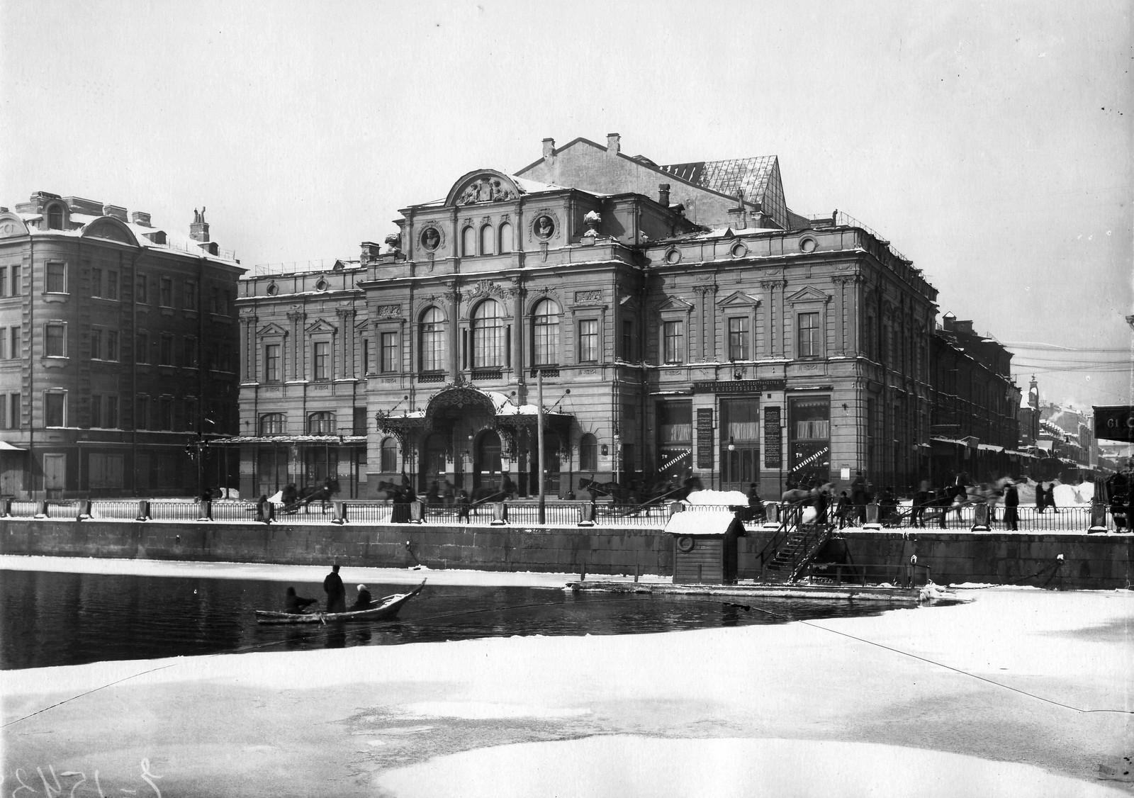 1900-е. Малый театр (вариант)