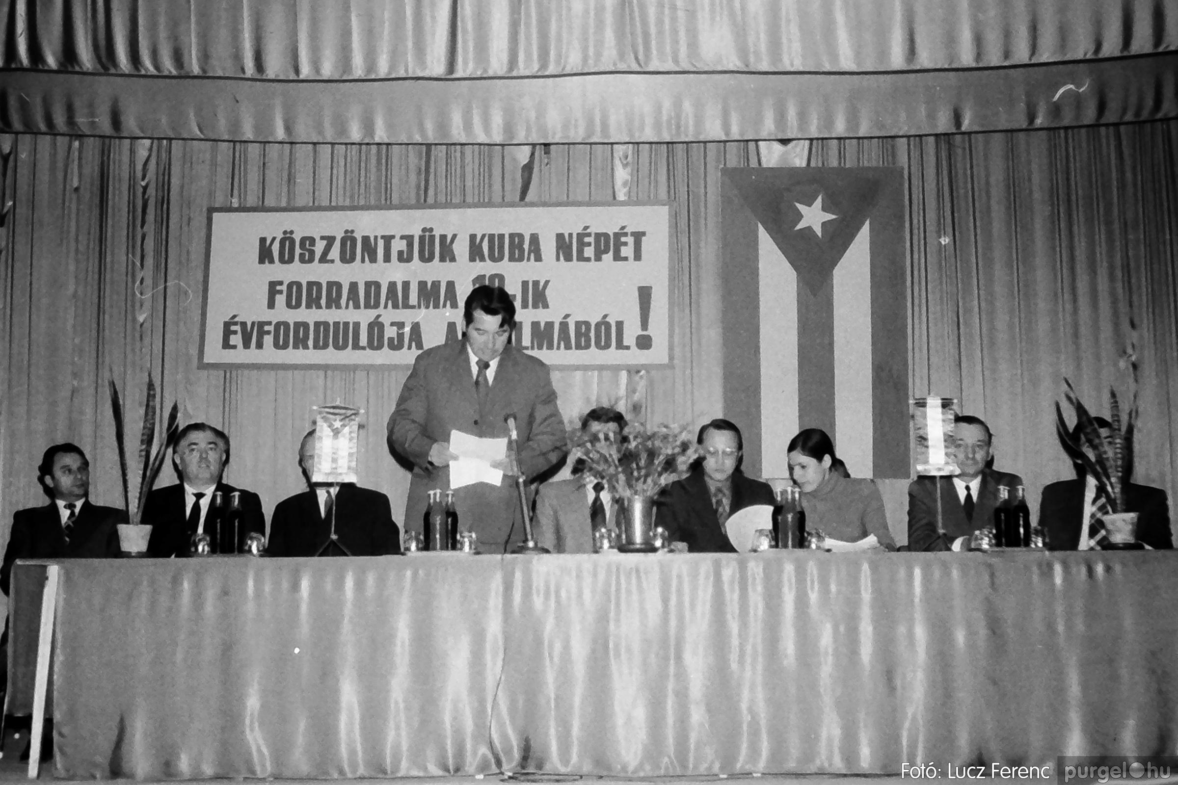 100. 1978. Köszöntjük Kuba népét! 003. - Fotó: Lucz Ferenc.jpg
