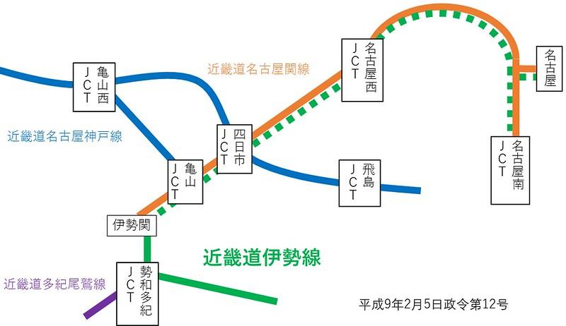 名二環が近畿自動車道伊勢線である件 (2)