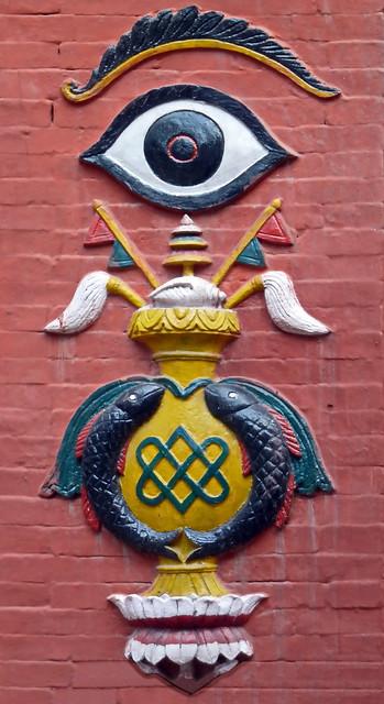 Nepal - Kathmandu - Durbar Square - Taleju Temple - Symbol At Entrance - 1