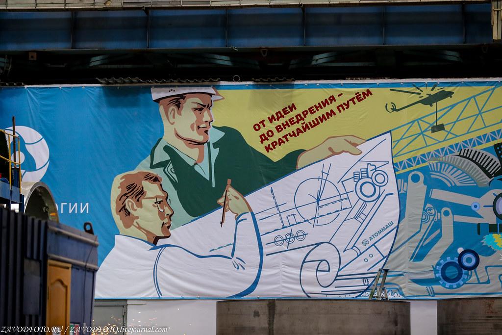 Как Атоммаш отправлял ценный груз на АЭС «Руппур» IMG_5965