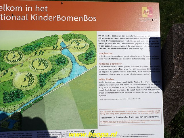2021-04-23  Zoetermeer Rs80 serie nr10   (59)