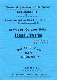 STV - 1982/1983