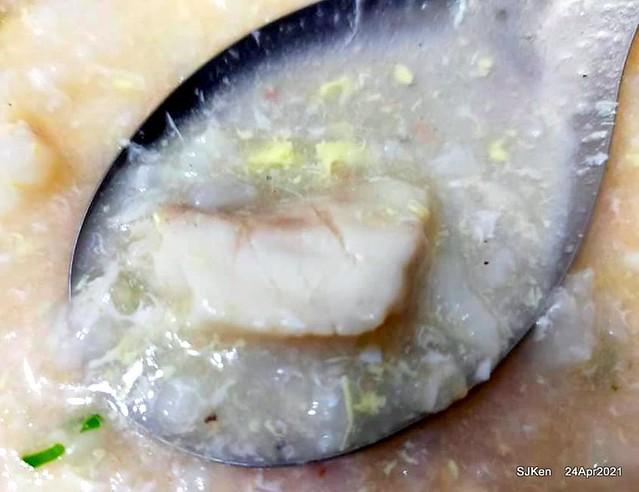 「大南港粥殿」---新開幕試賣中,料多粥濃用心烹煮的美味「鯛魚豪華海鮮粥」!