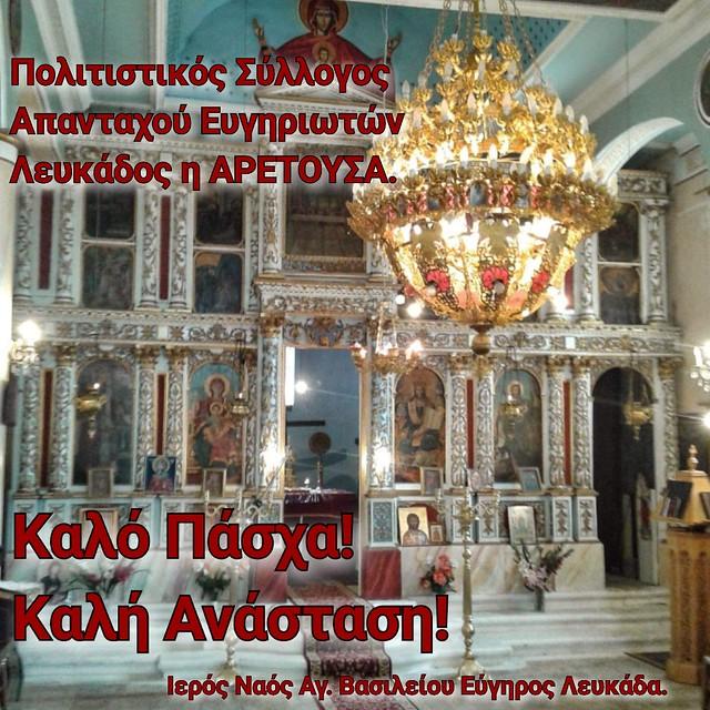 PhotoGrid_Plus_1619296361180