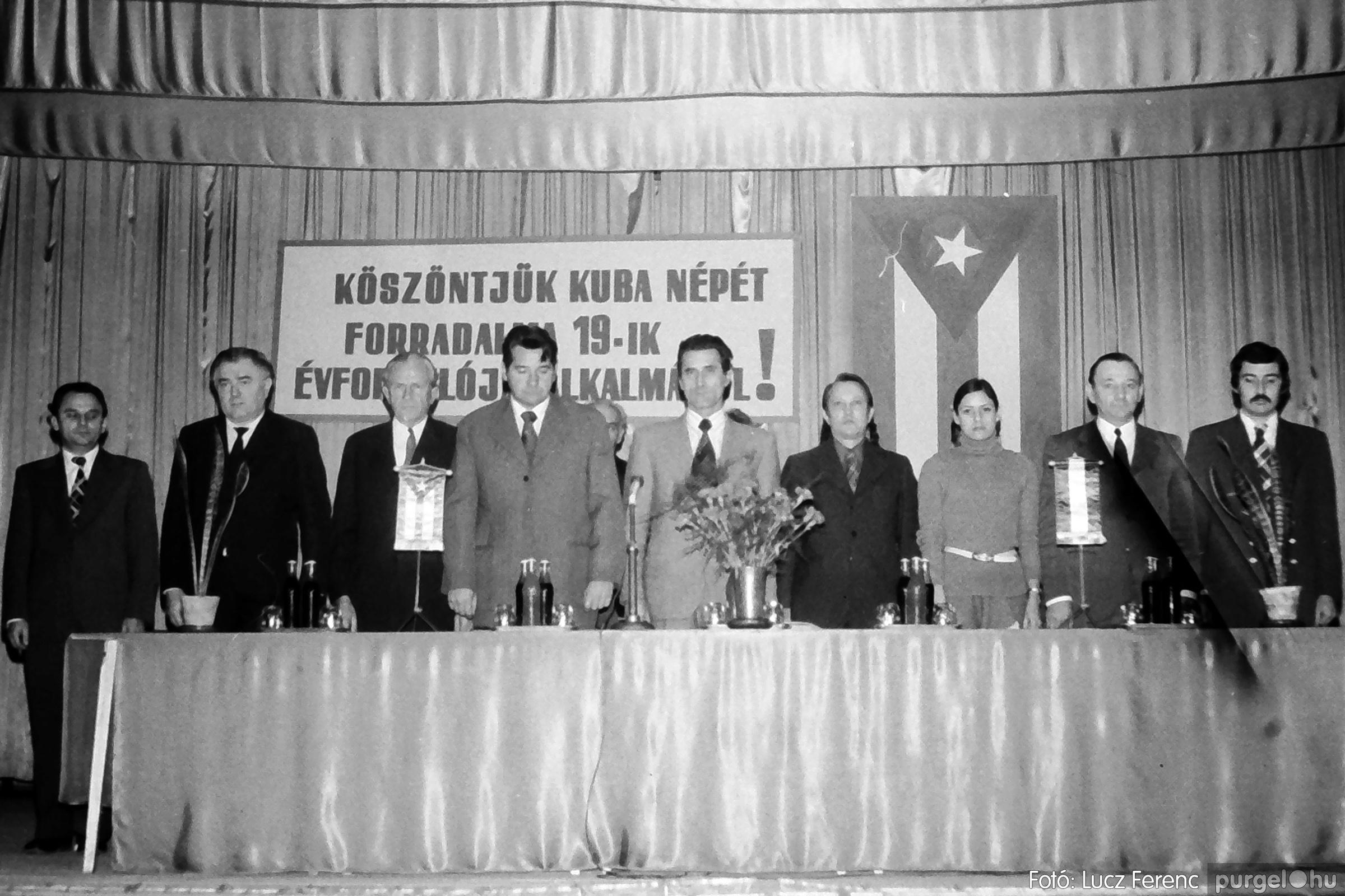 100. 1978. Köszöntjük Kuba népét! 002. - Fotó: Lucz Ferenc.jpg