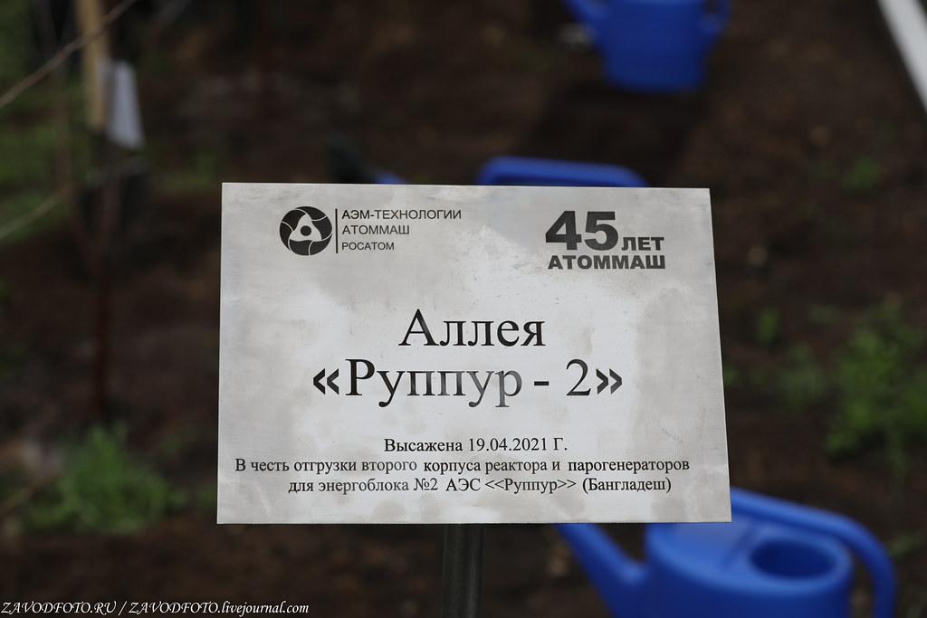 Как Атоммаш отправлял ценный груз на АЭС «Руппур» 999A9367
