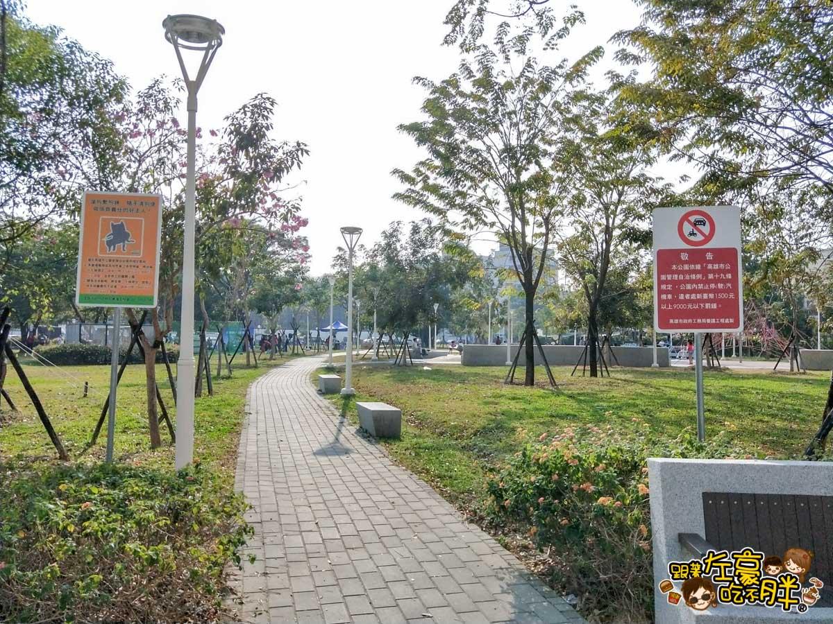鳳山隱藏兒童公園-9