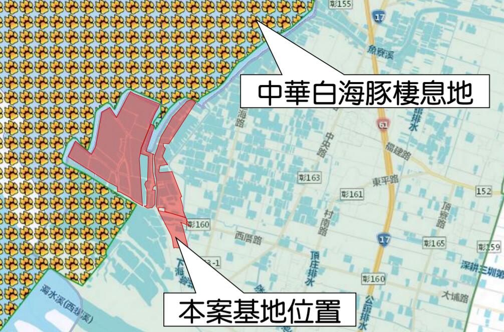 海精光電場基地緊鄰中華白海豚棲息地。圖片來源:海岸利用書件資料
