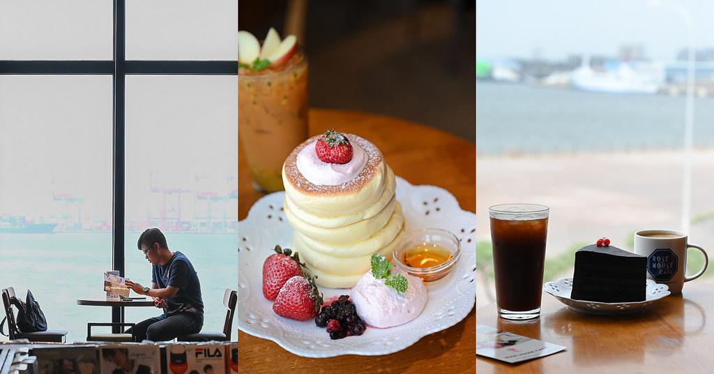 台中三井outlet美食鬆餅甜點 古典玫瑰園 菜單