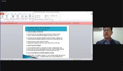 20210422_회원특강 (1)