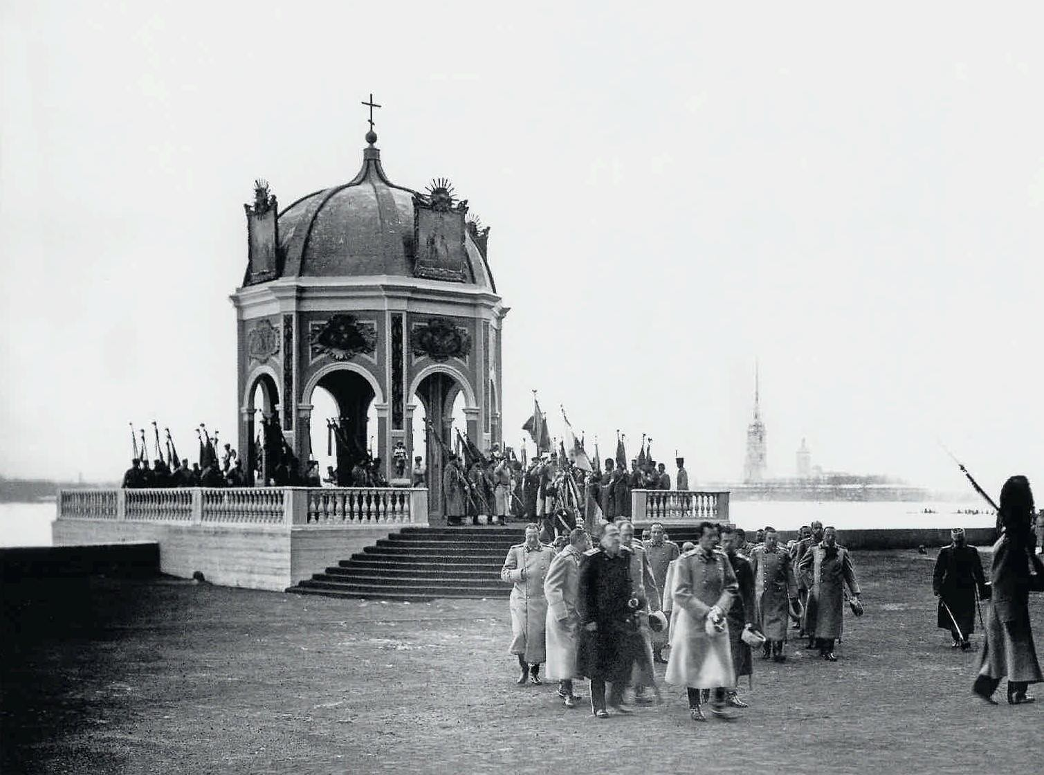 1913. Обряд водосвятия на Неве