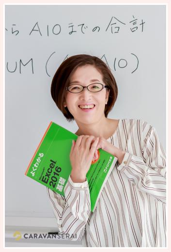 PC講師のプロフィール写真撮影 女性