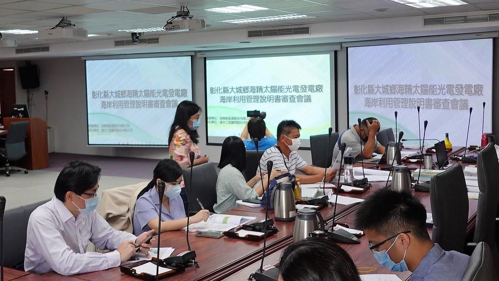 內政部今(26日)進行海精光電場海岸利用管理說明書第二次專案小組審議。孫文臨攝