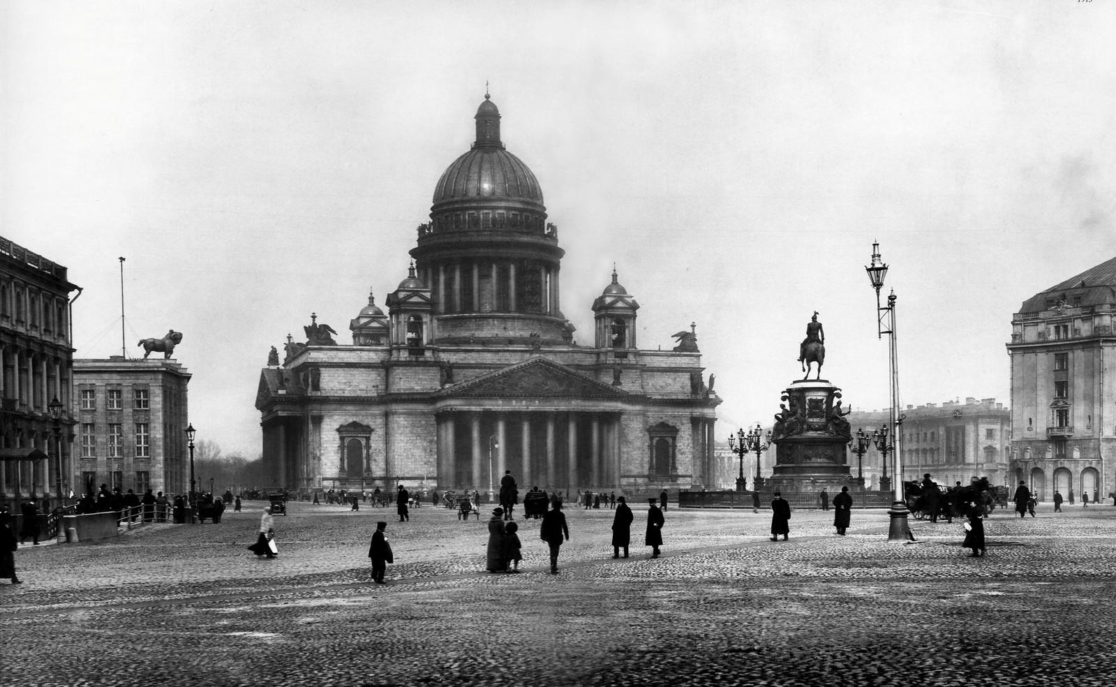 1913. Исаакиевская площадь (вариант)