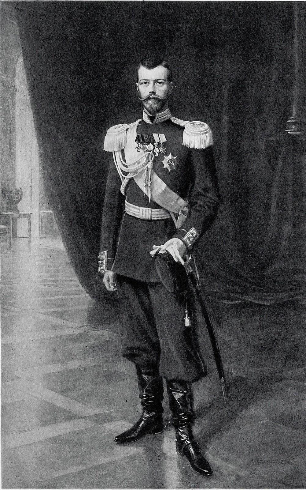 1902. Император Николай II